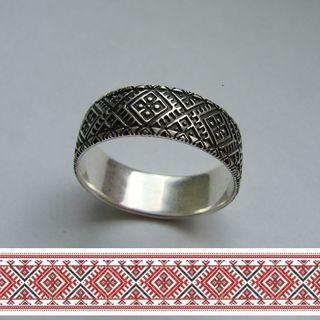 Кольцо (Вышиванка) с узором в этническом стиле сребро 925