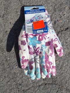 Перчатки садовые женские