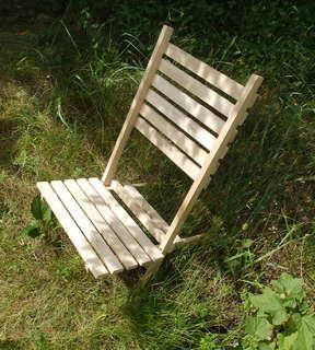 Стул-кресло раскладное (шезлонг) для отдыха