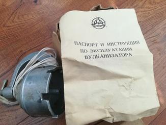 Вулканизатор 12v