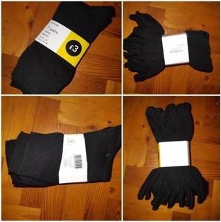 Мужские носки - George упаковка 7 пар, (размер 39-46) Турция