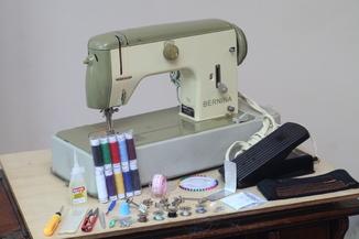 Швейная машина Bernina 710 Швейцария кожа - Гарантия 6мес