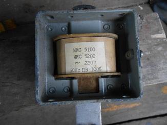 Электромагнит МИС-5200,220В.Пр-во СССР.