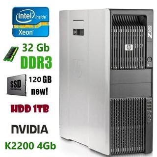 HP Z600 Двухпроцессорная рабочая станция X5670x2/DDR3-32Gb/HDD1Tb + SSD120Gb