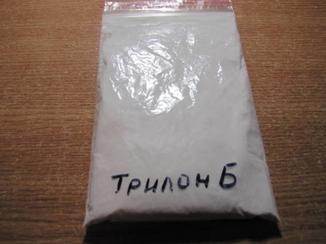 Трилон Б (200 грамм)