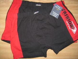 Трусы-боксеры -р XL 2 шт, из Германии, качество.