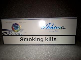 Сигареты Ashima blu (Ашима синяя )