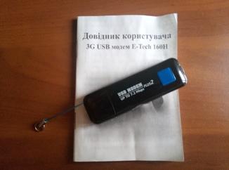 Модем USB E-Tech 160H