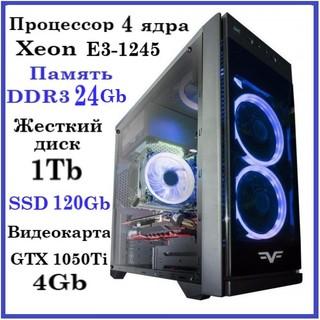 Игровой компьютер Xeon E3-1245 4 ядра/ DDR3-24GB / HDD-1TB/ SSD-120GB /GTX 1050Ti 4GB