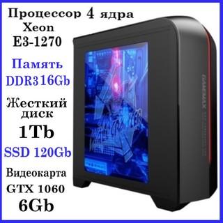 Игровой компьютер Xeon E3-1270 4 ядра/ DDR3-16GB / HDD-1TB / SSD-120GB / GTX 1060 6GB
