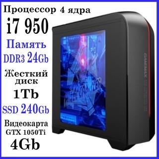 Игровой компьютер Core i7 950 4 ядра / DDR3-24GB / HDD-1TB / SSD-240GB / GTX 1050 Ti 4GB