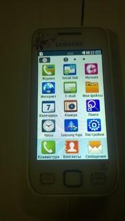 Samsung-GT-S5250