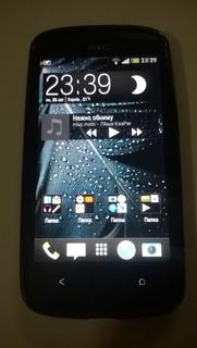 HTC-Disare-500