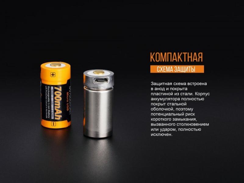 Аккумулятор 16340 Fenix ARB-L16-700UP, фото №11
