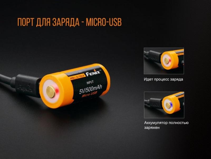 Аккумулятор 16340 Fenix ARB-L16-700UP, фото №8